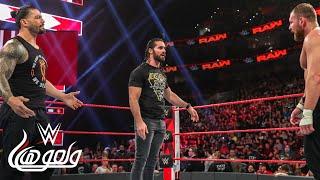عودة فريق ذا شيلد - WWE Wal3ooha, 07 March, 2019