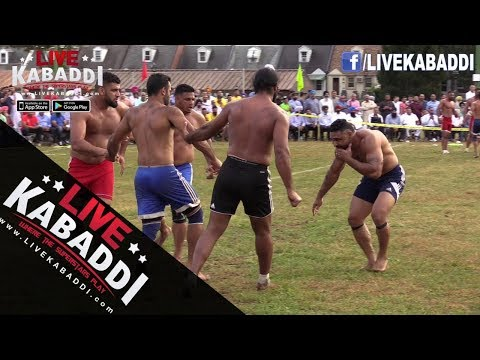 FINAL MATCH | USA Kabaddi 2017 | Philadelphia Kabaddi Cup