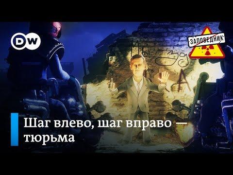Суровые московские законы.