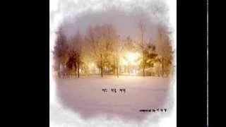 슬픈 뉴에이지 배경음악 피아노곡 & 오케스트라곡 '어느 겨울 저녁' (Lyrical Music)