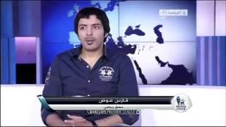 فارس عوض يتعرض لـ مقلب من الجزيرة الرياضية