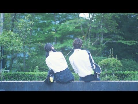 GORI 『リボン』 MV