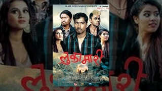 Hit Movie ||LUKAMARI || लुकामारी || FULL MOVIE || Ft. Saugat Malla,Karma,Surbina Kark