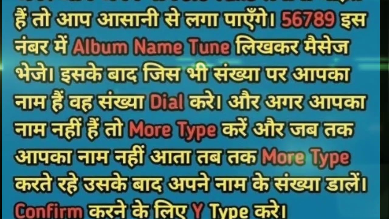 Download technical videos kaise banay । technical support in hindi । technology kya hai । prakash technology