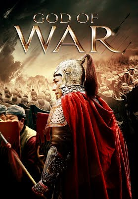 GOD OF WAR (2017) Official Trailer | Sammo Hung Action ...