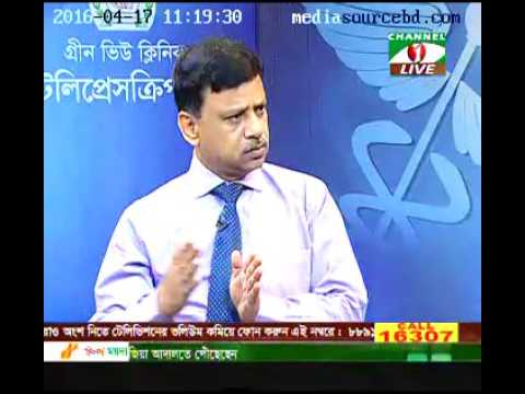Channel i Teleprescription  With Prof Mohammad Abdullah and Prof Zillur Rahman in April 17, 2016