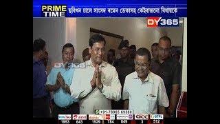 'ভিলেজ ৰকষ্টাৰ্ছ' চালেগৈ মুখ্যমন্ত্ৰী সৰ্বানন্দ সোণোৱালে || Assam CM to watch Village Rockstars