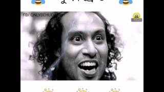 Bangla new EID short film Kufa 420