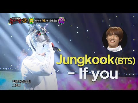 【TVPP】 Jungguk(BTS) - If you, 정국(방탄소년단) - 이프유 @King Of Masked Singer