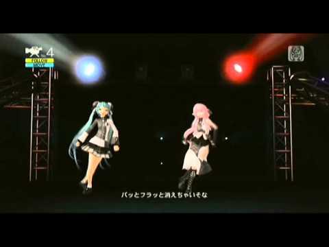 Hatsune Miku & Megurine Luka - World's End Dancehall