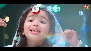 Allah Ne Mujh ko paida kiya   Huda sisters   New kids Nasheed   Hasbi Rabbi   RR by Aljilani Studio
