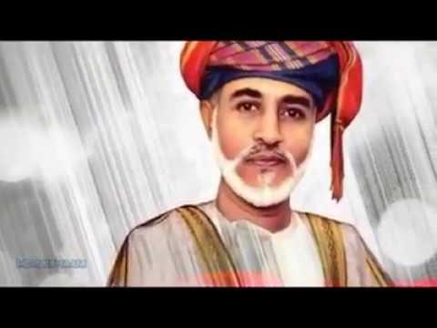 OMAN History (Travel Documentary in Urdu Hindi)