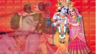 Jai Radha Raman Bihari by Bhaiya Krishan Das [Full Song] I Ek Shaam Baanke Bihari Ke Naam