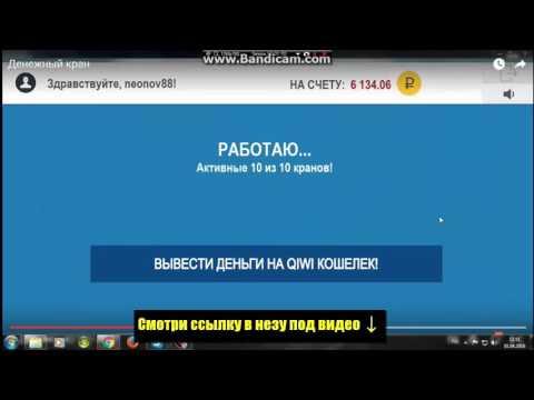 Объявлены самые «горячие» вакансии Кемеровской области
