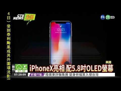 蘋果Apple iPhone8 Plus 128GB 黑/金/銀 台南☆跨時代手機館☆