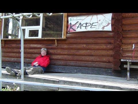 г. Високий Верх (Захар Беркут) -Торунський перевал 2014