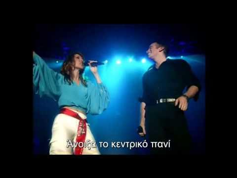 Garou & Celine Dion - Sous le vent (Greek subtitles)