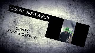 ufakomp - ремонт ноутбуков и компьютеров в Уфе