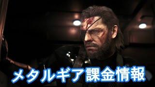 #35 ひゃくえんニュース 8月25日放送