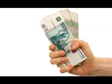 бизнес идеи от яндекса КАК ЗАРАБОТАТЬ В ИНТЕРНЕТЕ СРОЧНО НУЖНЫ ДЕНЬГИ Как заработать 100 тысяч рублей за 1 час. Быстрый заработок в интернете<iframe width=