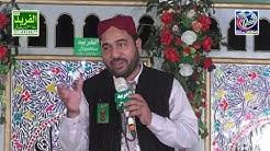 Hadi Vi Mustafa Ay - Ahmad Ali Hakim New Naat, Mehfil 102/9L, Al Meraj Movies