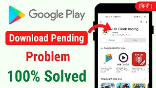Play Store Pending Problem Solved | Fix Play Store Download Pending Problem |Google Play Not Working