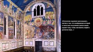Общее представление о протестантской Реформации: Контрреформация (4 из 4)