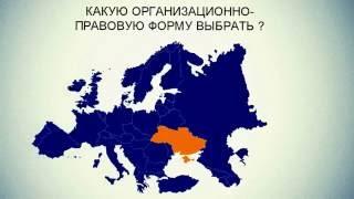 видео регистрация ЧП в Киеве