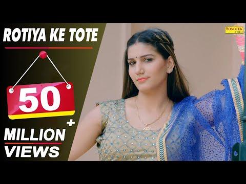 Sapna Chaudhary : Rotiya Ke Tote | Sapna Choudhary | Meher Risky | New Haryanvi Song 2018 | Sonotek