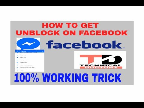 How to get unblock on facebook | chat with him/her who blocked you on facebook | 100% working trick