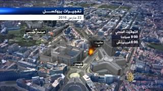 مواقع التفجيرات في بروكسل