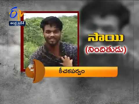Andhra Pradesh 26th September 2017 8 PM ETV 360 News Headlines