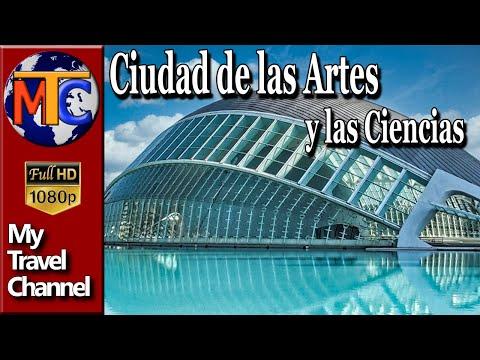 Modern Architecture at  Valencia Spain  - Ciudad de las Artes y las Ciencias