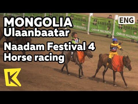 【K】Mongolia Travel-Ulaanbaatar[몽골 여행-울란바토르]나담 축제 4 말타기 경주/Horse racing/Festival