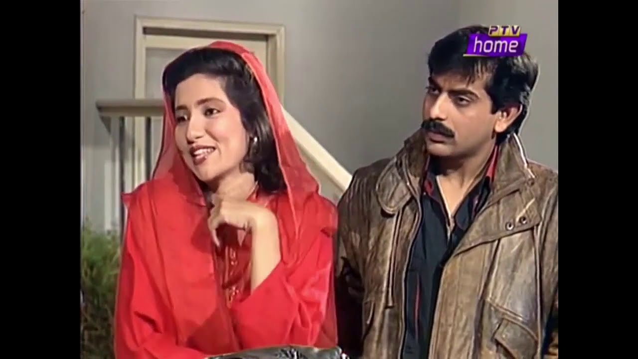 Download Guest House   باجی باجی   PTV Classic Drama HD