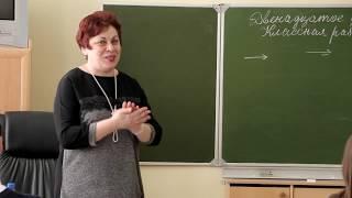 Кузнецова видео