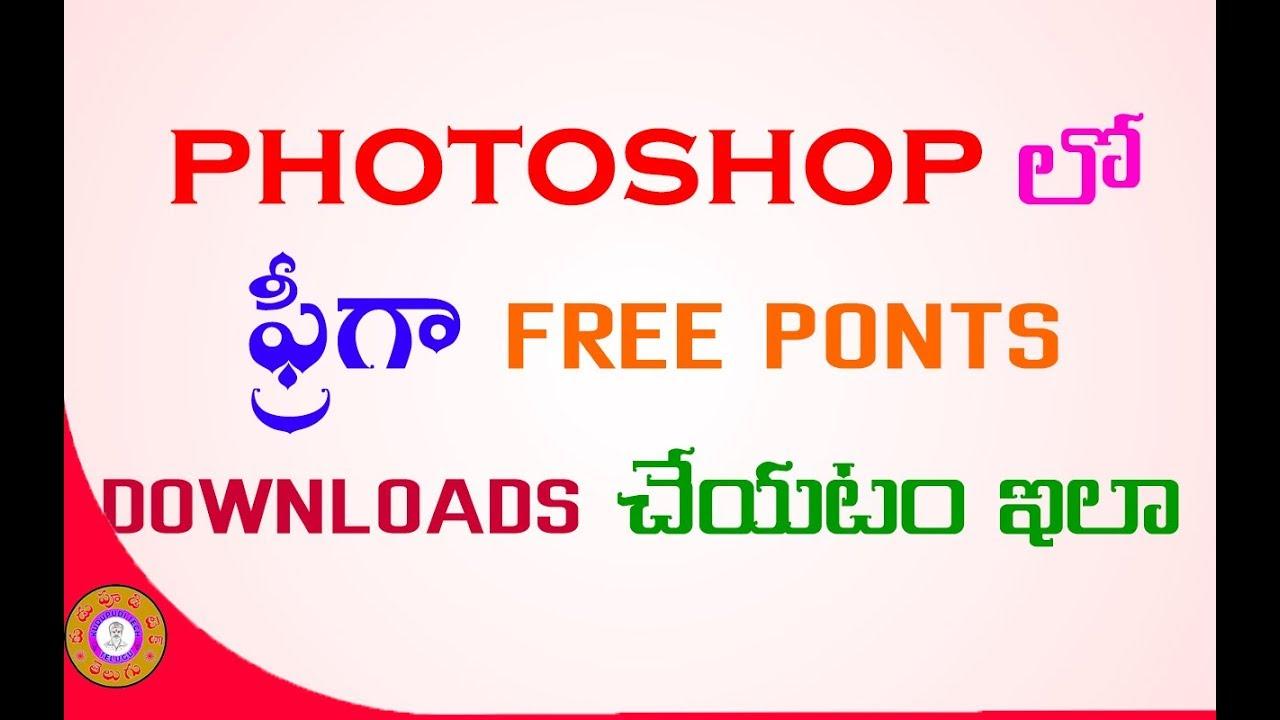 2019 year look- Telugu stylish fonts for photoshop