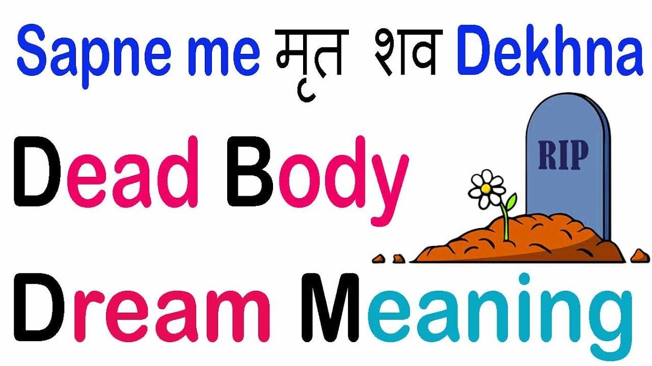 sapne me dead body dekhna☠ Dead-Body Dream Meaning in hindi✍ dead body  dream interpretation💀