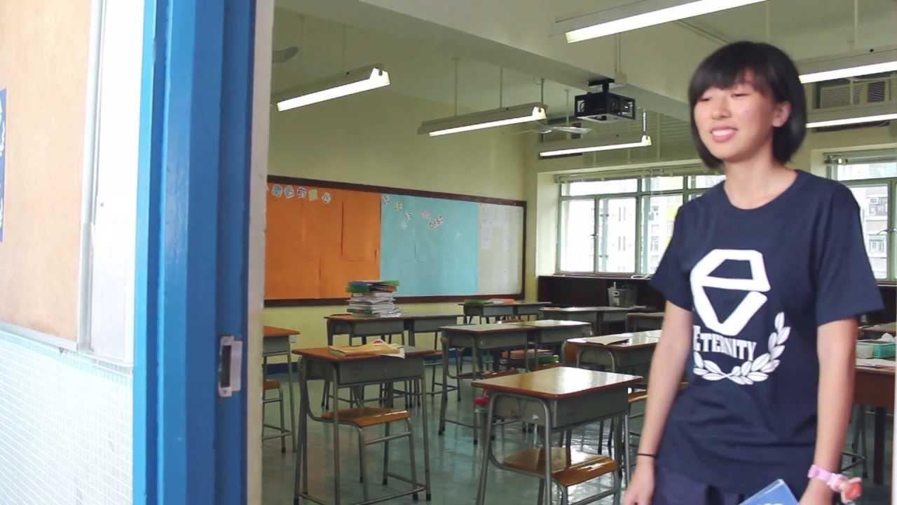 香港仔浸信會呂明才書院學生會幹事會Eternity宣傳片 - YouTube