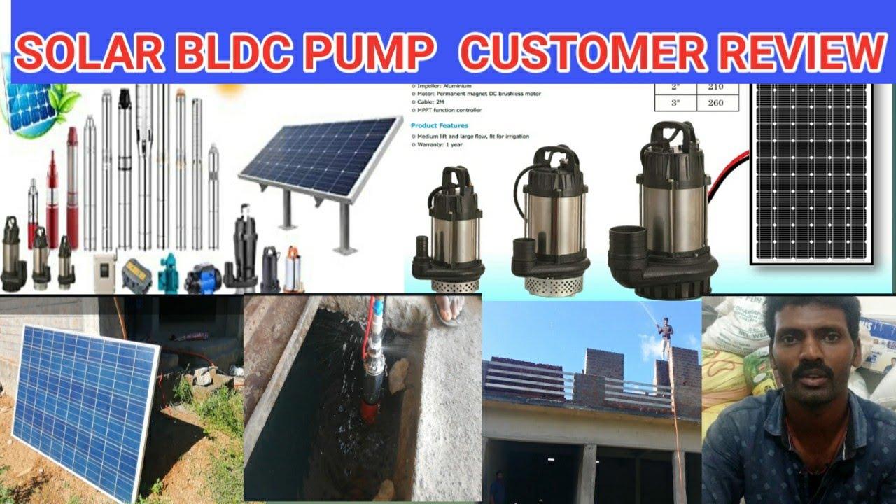 SOLAR BLDC PUMP CUSTOMER REVIEW/JM TAMILMINNAL SOLAR SYSTEM/சோலார் பிஎல் டிசி பம்ப்
