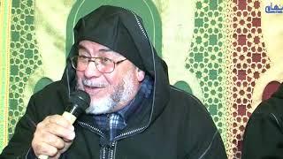 الشيخ عبد الله نهاري الزواج الشرعي ضمان لاستمرار النسل الطيب