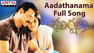 Aadathanama Full Song II Gharshana-New Movie II Venkatesh, Aasin