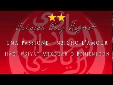 Winners 2005 - Nchalah Jouj Nejmat-wydad l2oma  2015