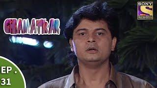 Chamatkar - Episode 31 - Prem's New Case
