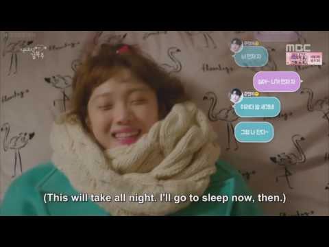 Weightlifting Fairy Kim Bok Joo Ringtone & Texting Scene