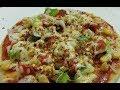 Pan Pizza || No oven No yeast pizza || Pizza recipe on tawa.