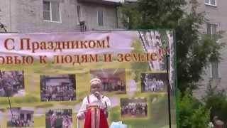 кочина валерия сапожки русские