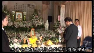 《臺北殯儀館的囧告別式 記錄片》臺灣殯葬教育記錄片