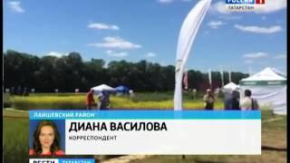 В Лаишевском районе открылась инновационная технологическая выставка форум европейского формата «Меж