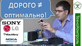 Ritmix rmp-500. 500 ₽. 6 июня 16:58. Ещё 2 фото · в избранное. Nokia 7610. Цена не указана. 19 мая 20:24. В избранное.